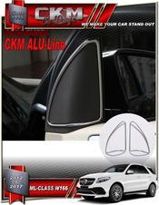 Alu-Line 2 st högtalar Alu look ramar front.