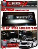 """1. Comand 10,25"""" Android Widescreen touchscreen W447"""