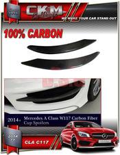 1.Carbon front trims 2st