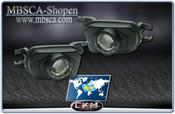 Klarglas Dimljus projector Svarta 2st
